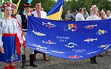 International events for Danube Day